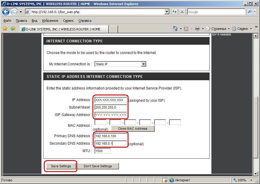 Use qnap as vpn server